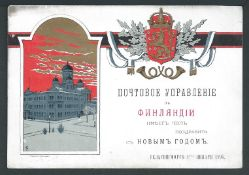 Finland 1895 Attractive New Year Greetings Card from the Postal Administration of Finland, with a c