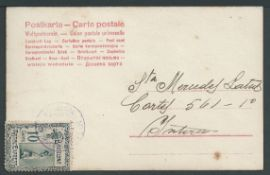 Spain 1905 Picture postcard sent within Barcelona, carried by the private local bicycle post cre...