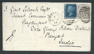 Gibraltar 1879 Cover (flap misisng ) to India bearing 2d blue plate 16 and 6d grey plate 16 tied by