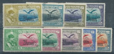 Persia 1935 Airs 1ch ro 3To, S.G. 770/786, distributed through the U.P.U. as Specimen stamps