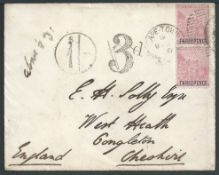 Cape of Good Hope / GB - Postage Dues 1880 Cover from Cape Town to England