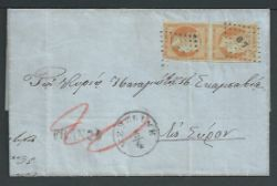Greece / Austrian Post Office in Meteline 1862 Entire from Meteline to Syros, with a Meteline datest