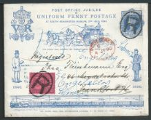 G.B. - Jubilee of Penny Postage 1890 Penny Postage Jubilee 1d postal stationery cover