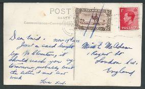 Sudan 1937 (Nov 19) Picture postcard of a plane in flight, written from Khartoum to London