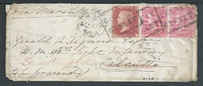 Great Britain - Scotland - Locals / India 1857 (Nov 24) Entire letter to Ireland bearing a 1d red (