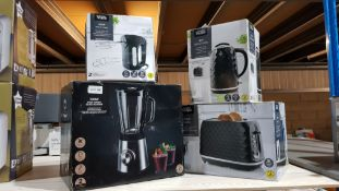 4 Items : 1 X 500W High Power Glass Blender, 1 X 2 Slice Toaster, 1 X 3KW Fast Boil Kettle & 1 X 30