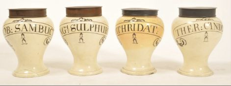 Set of 4 C18th apothecary drug jars