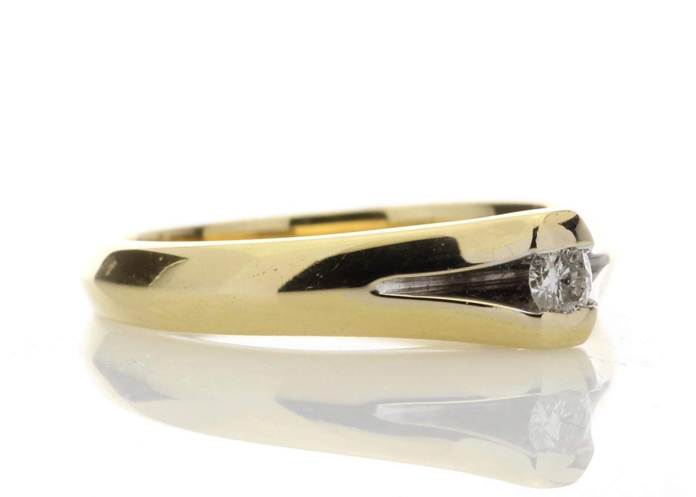 18ct Rub Over Set Diamond Ring F SI 0.10 Carats - Image 4 of 4
