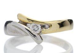 18ct Illusion Set Diamond Ring 0.15 Carats