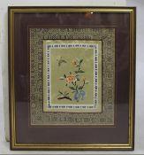 Silk Artwork Framed