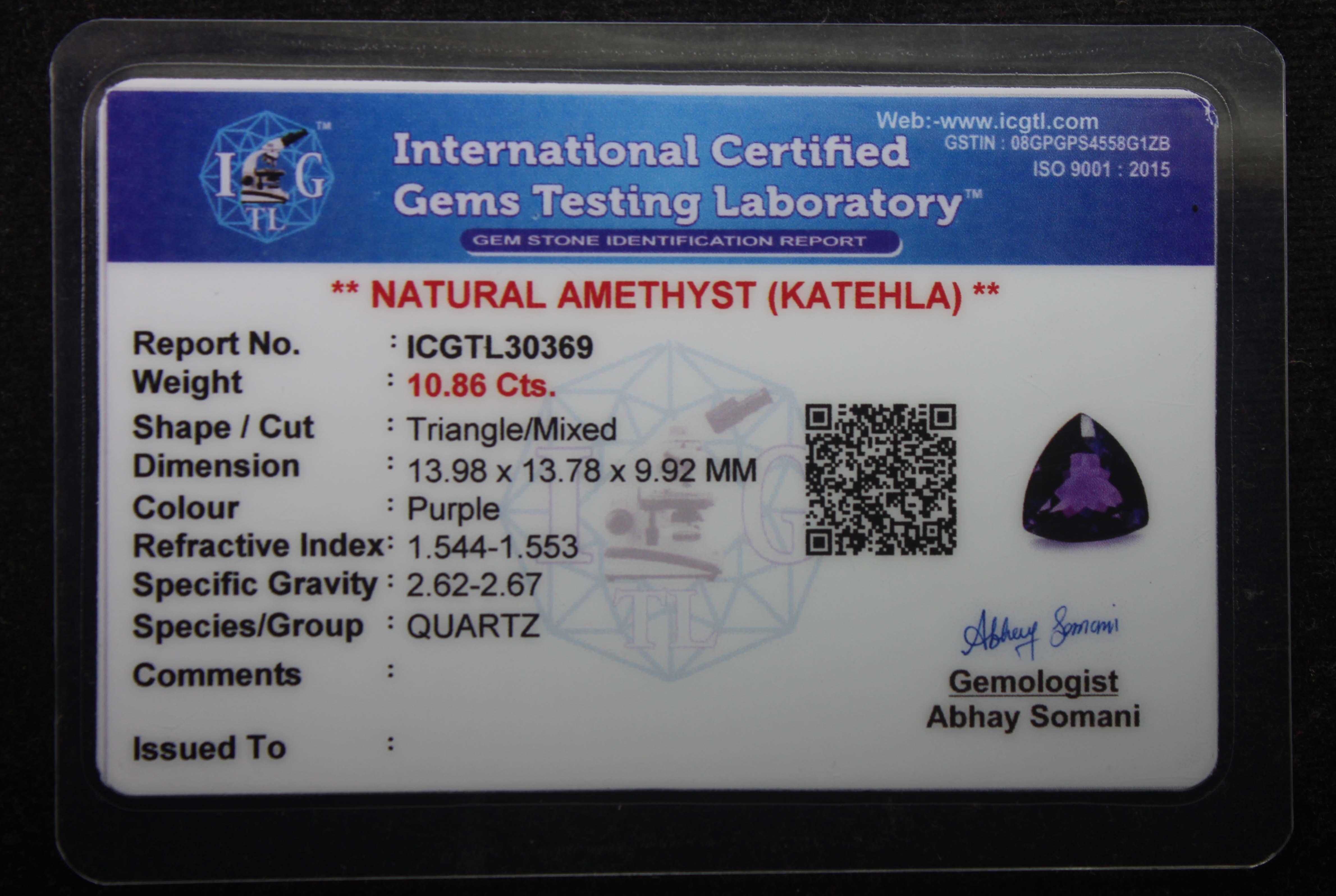 Amethyst 10.86Ct - Image 5 of 5