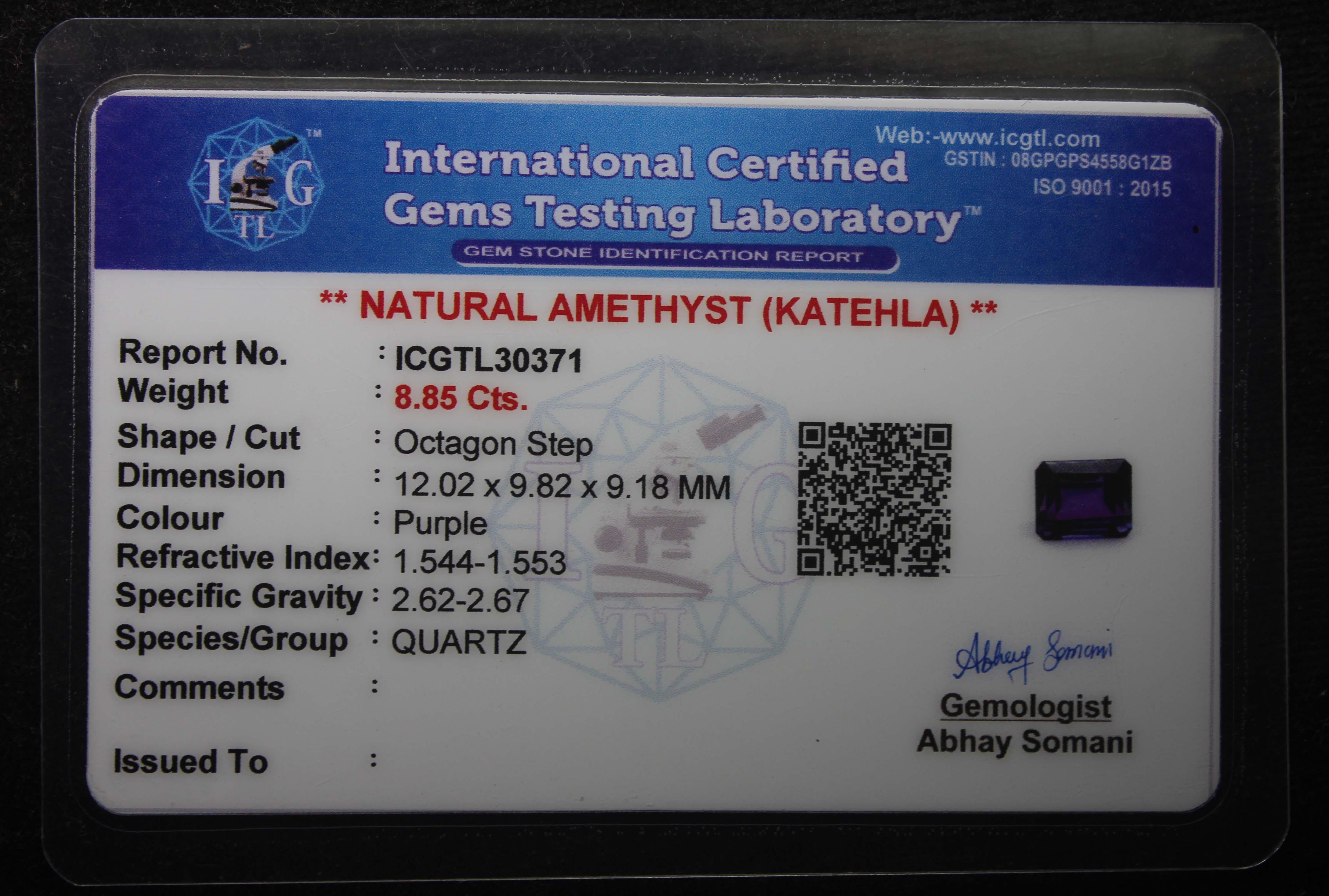 Amethyst 8.85ct - Image 5 of 5