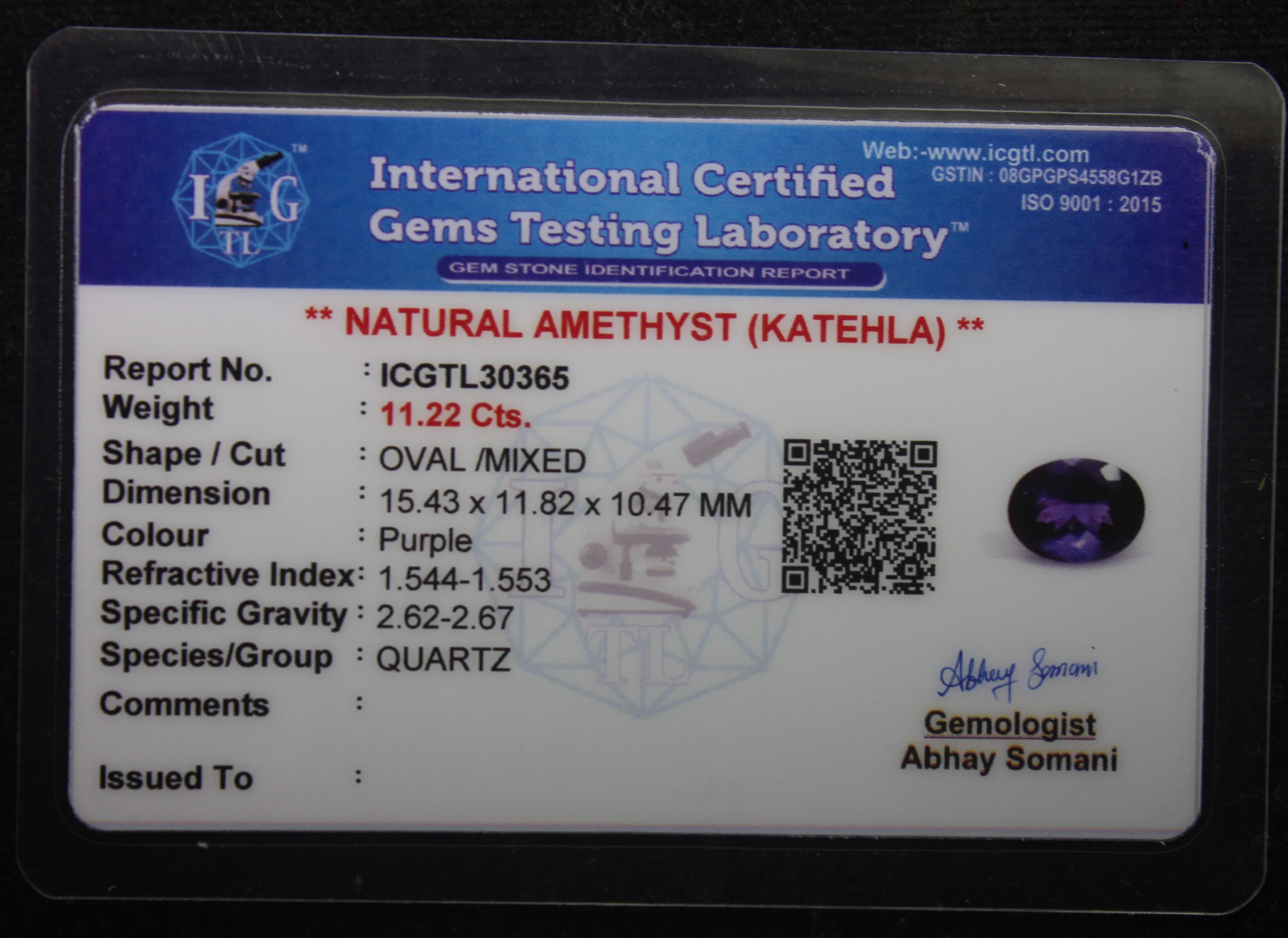 Amethst 11.22 Ct - Image 5 of 5