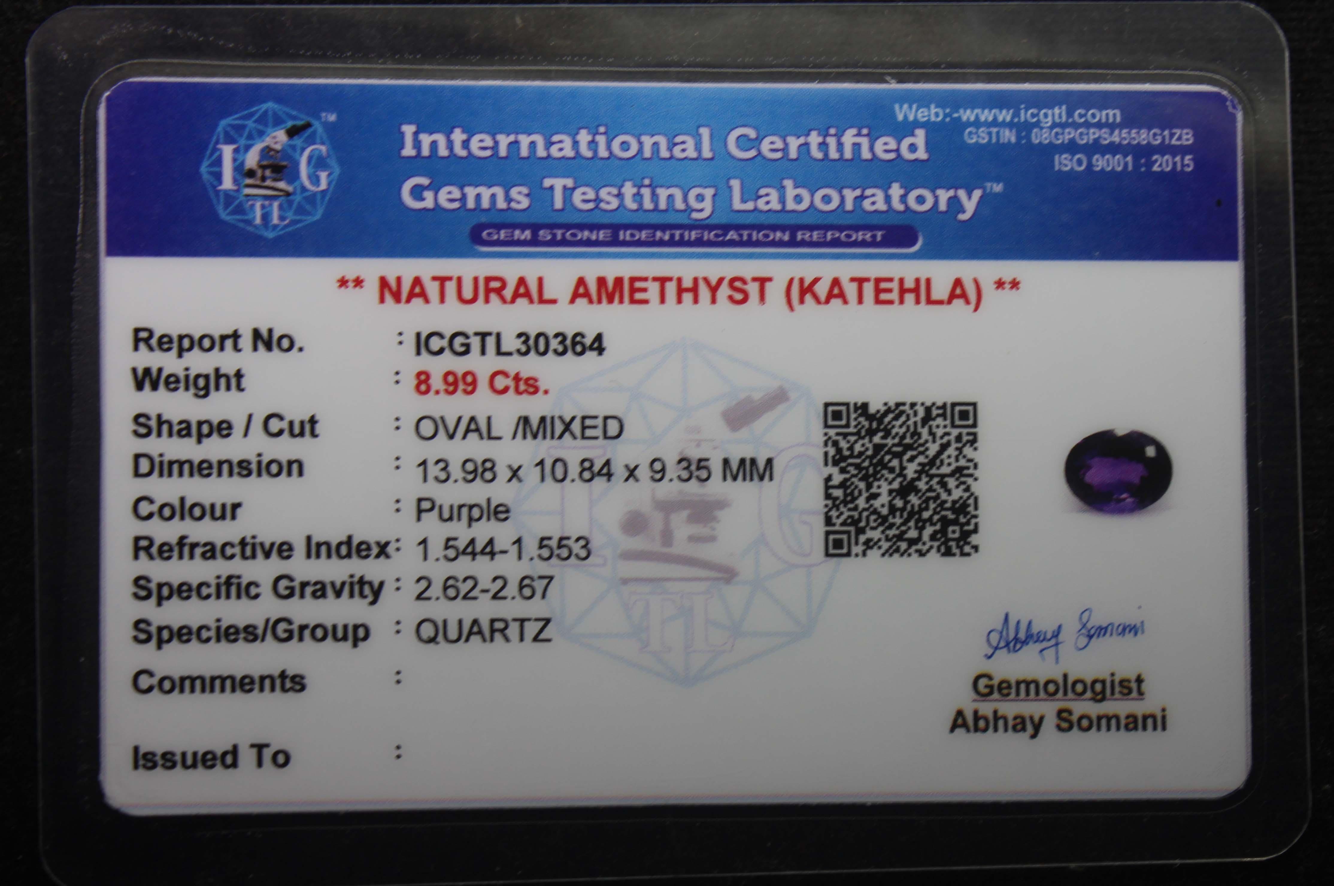 Amethyst 8.99 Ct - Image 5 of 5