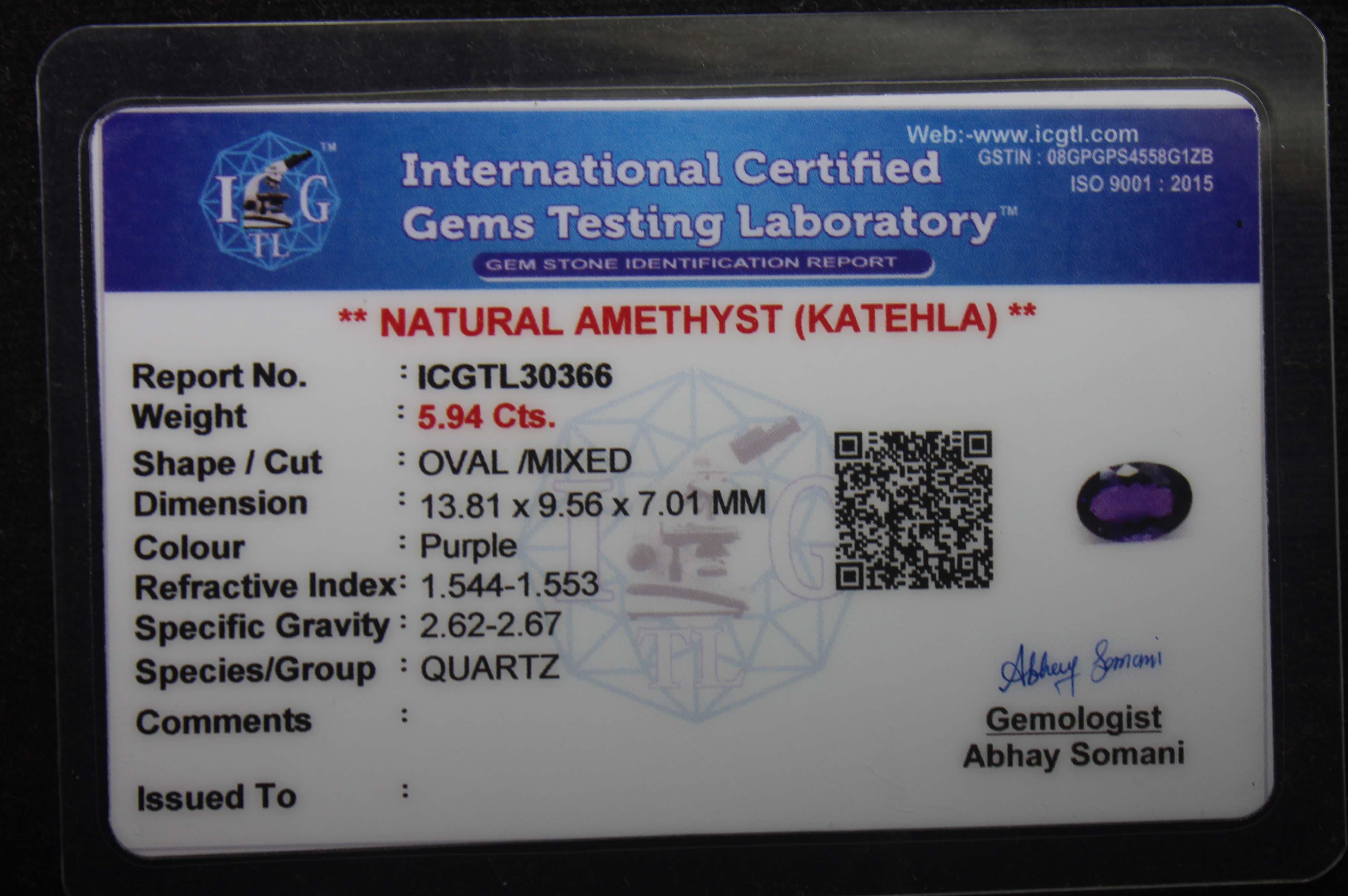 Amethyst 5.94 Ct - Image 5 of 5