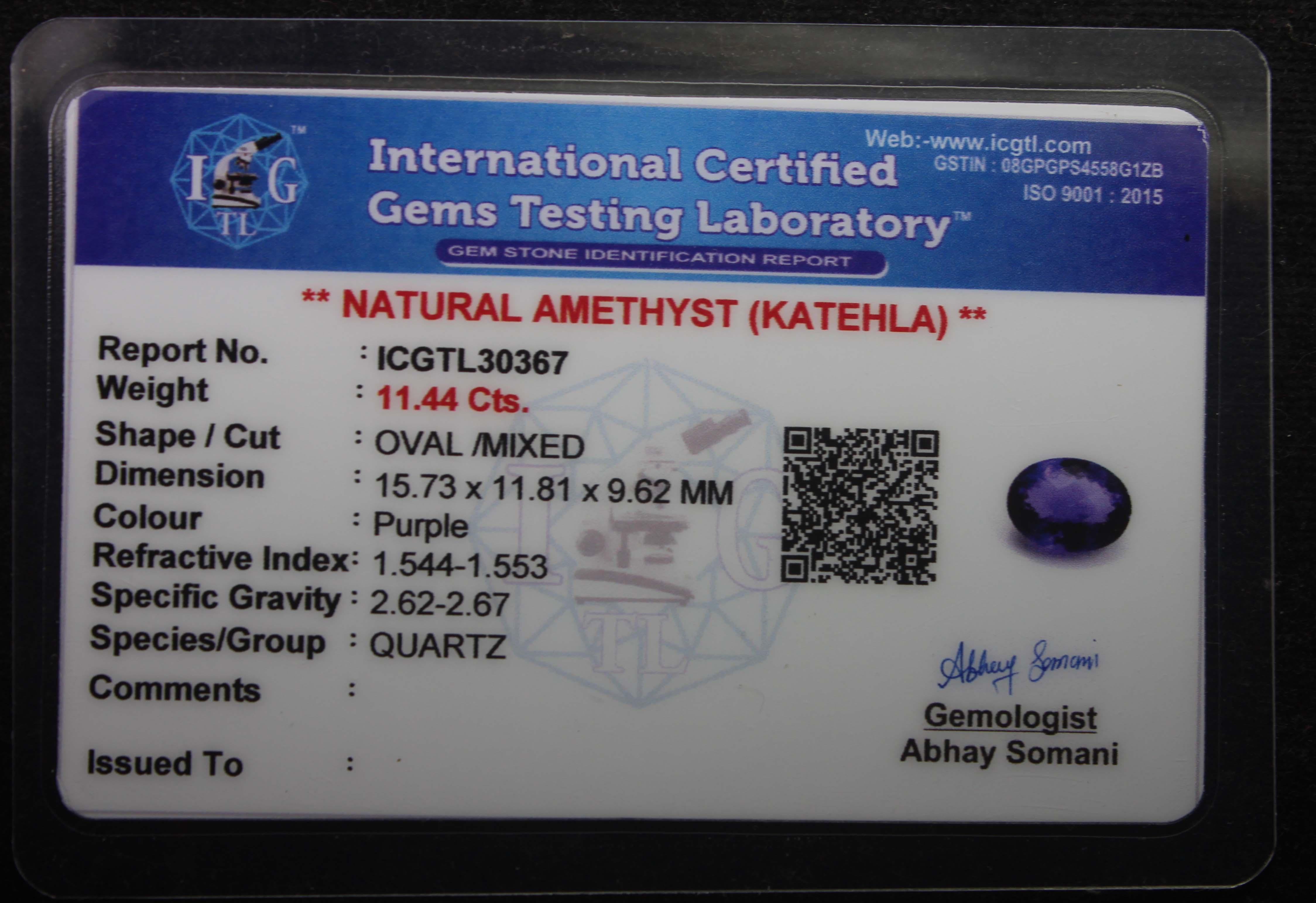 Amethyst 11.44 Ct - Image 5 of 5
