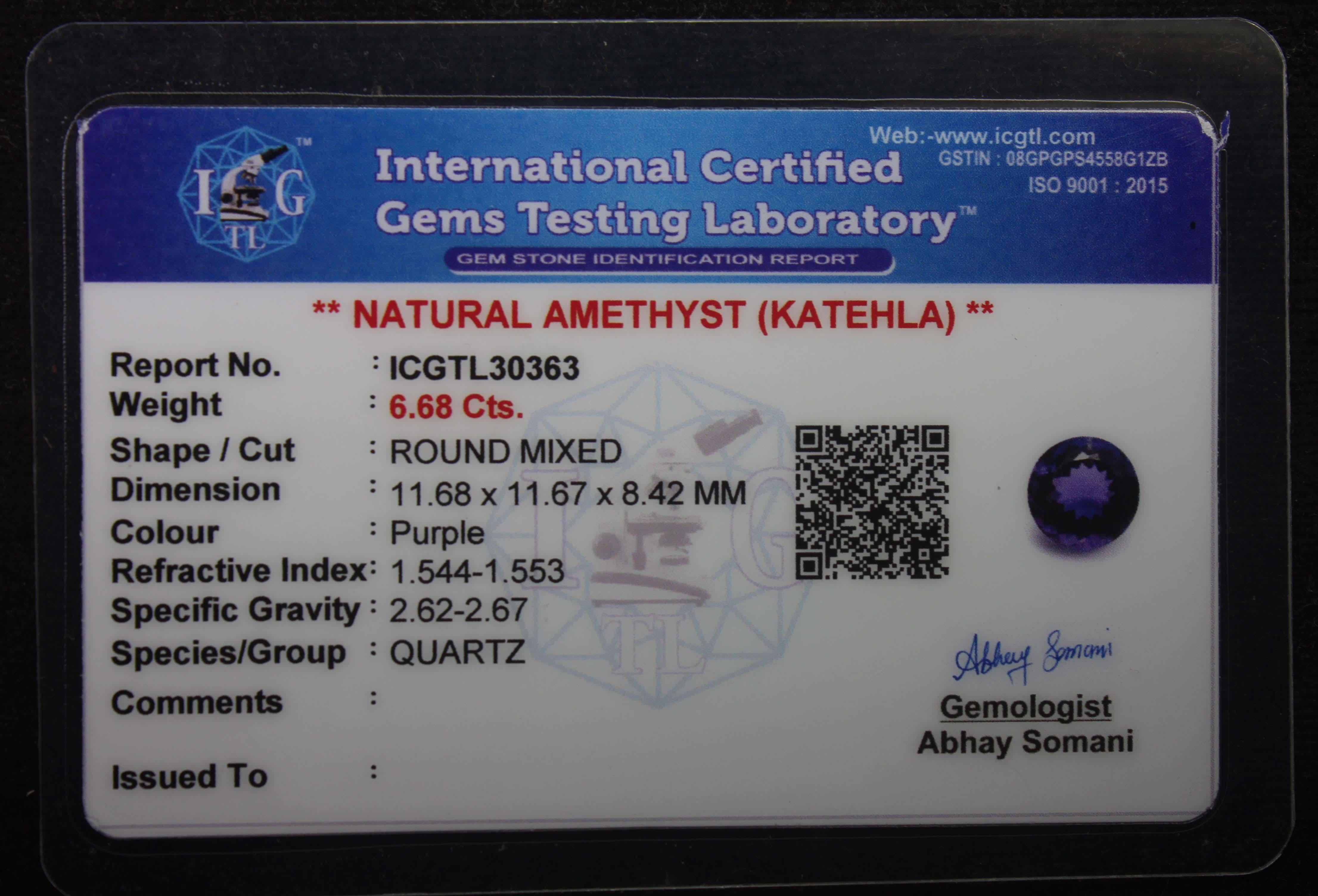 Amethyst 6.68 Ct - Image 5 of 5