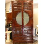 Solid Rosewood Hand Carved Cabinet