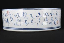 Beautiful Hand Painted Original Porcelain Bowl