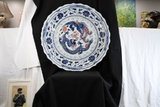 Very Large Porcelain Plate