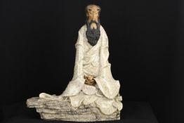 Original Shiwan Man in White Crackled Cloak