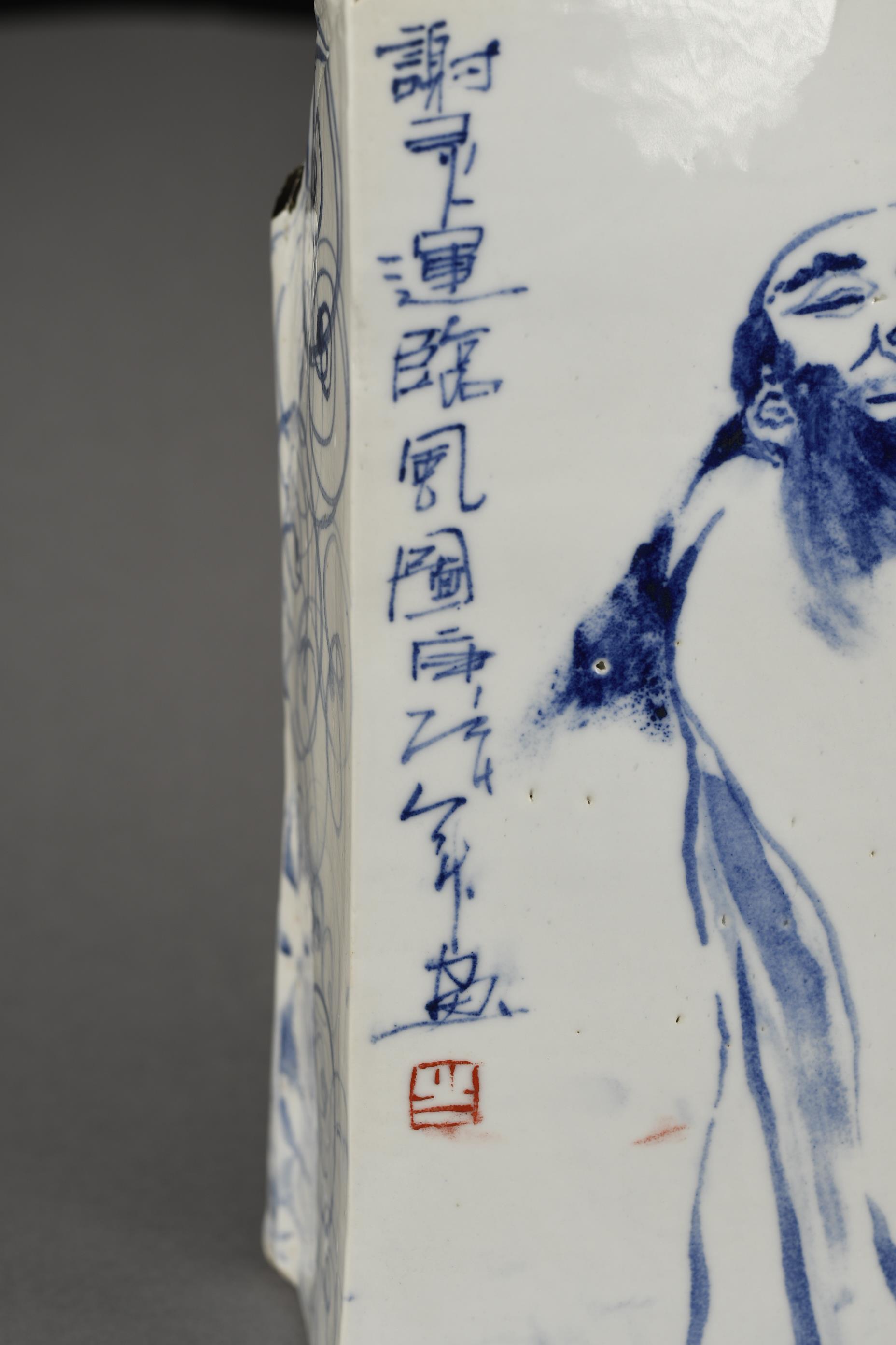 Original Hand Painted Shiwan Porcelain Art Vase. - Image 9 of 12