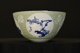 Hand Made Oriental Bowl