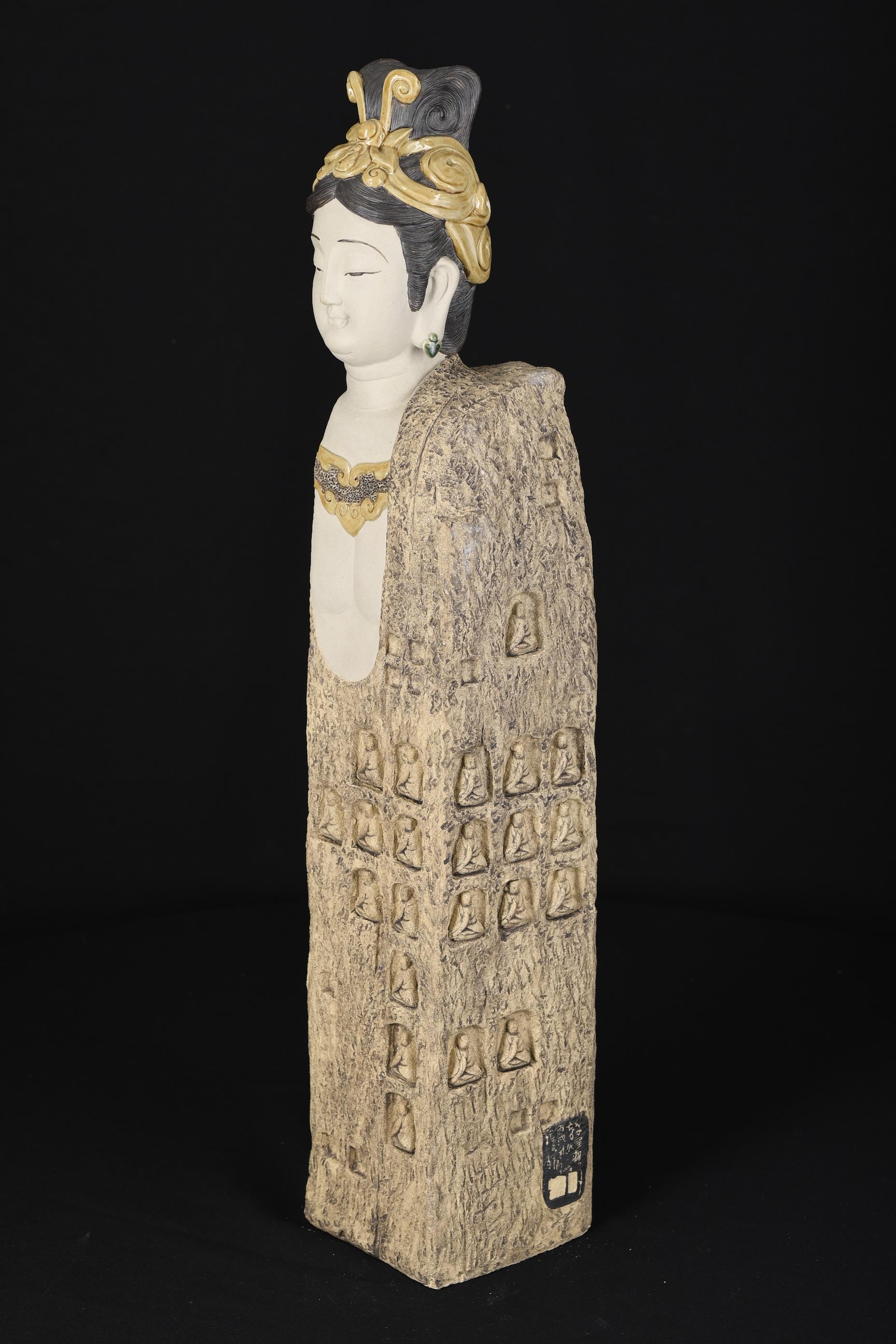 2ft High Hand Sculptured Shiwan Goddess - Image 3 of 8
