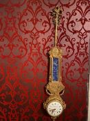 Paul Sormani French Clock 1817-1877