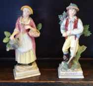 Vintage 2 x Waltonwood Figures 7 inches tall