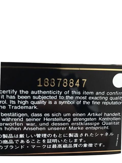 Chanel - Leather Grand Shopper Shoulder Bag - Image 6 of 8