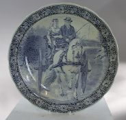 Large 20th c. Boch Delfts Blue & White Charger