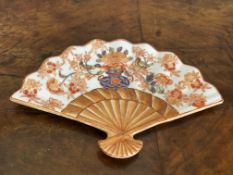 C20th Imari fan shaped dish