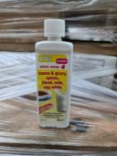 (WG14) Pallet To Contain 200 x New Sealed Hg Textile Stain Away 4. 35G. RRP £5.85 Each