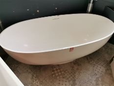 Stone Resin Modern Freestanding Bath RRP £2399
