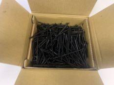 4Kg Box Of Dry Wall 4.8 x 100M Loose Ph2 Screws