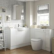 New (Y33) Valesso Gloss White 200mm Slim Base Unit. RRP £270.00. 720mm x 200mm x 218mm (Hxwxd...