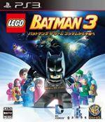 (R15I) Gaming. 2 X PS3 Lego Batman 3 Beyond Gotham & 2 X PS3 Lego Star Wars The Force (R15) Awakens