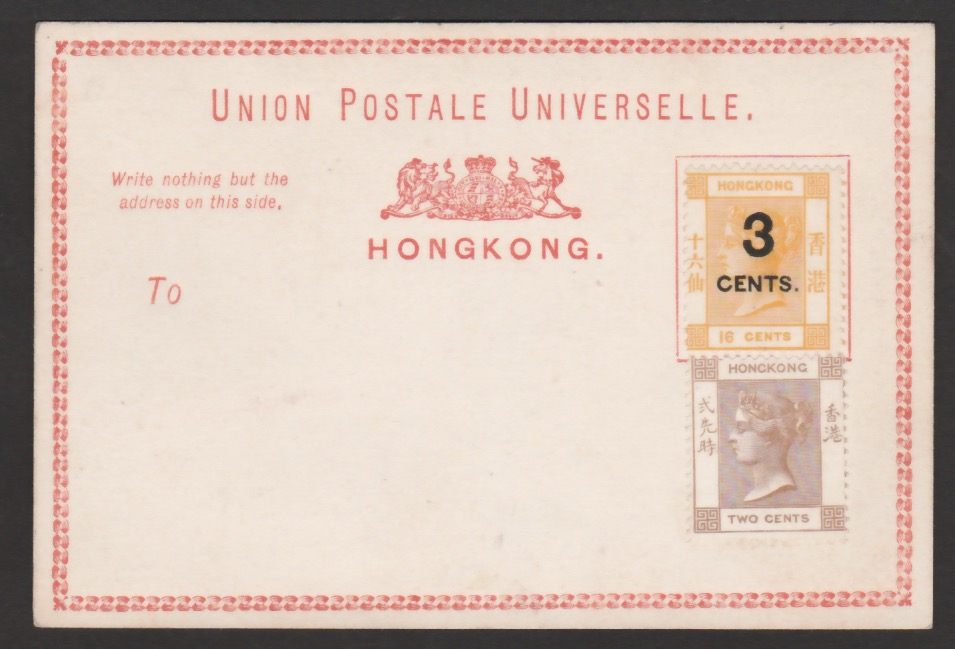 Hong Kong 1879