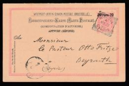 Cyprus 1898
