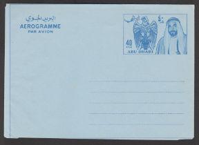 Abu Dhabi 1971