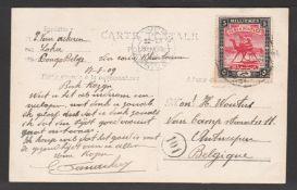 Belgian Congo - Lado Enclave 1909