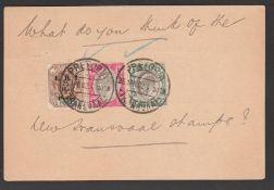 Boer War 1902 (Apr. 25)