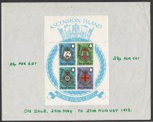 Ascension 1973