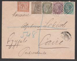 Aden 1896