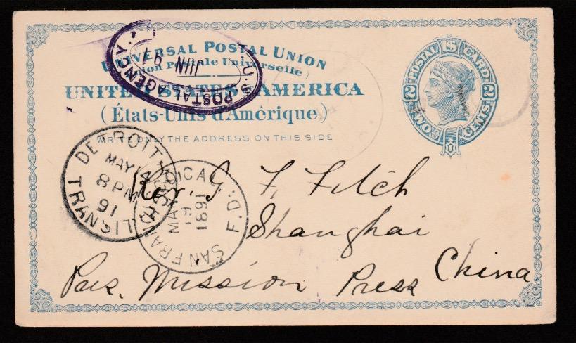 China / USA 1891