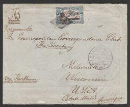 Belgian Congo - Lado Enclave 1906