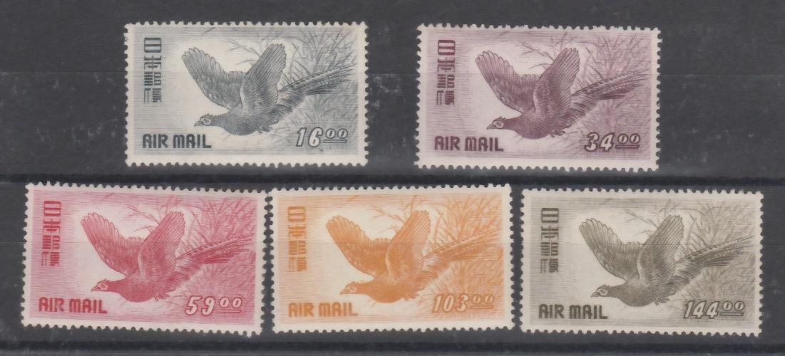 Japan 1950-51