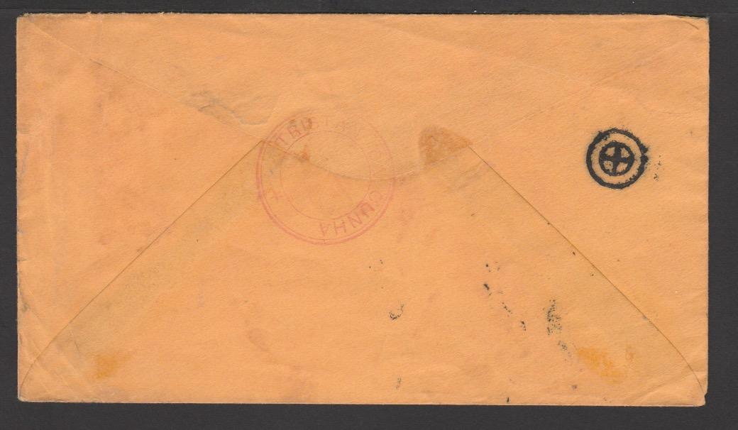 Tristan Da Cunha 1931 - Image 2 of 4