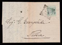 Cyprus 1882